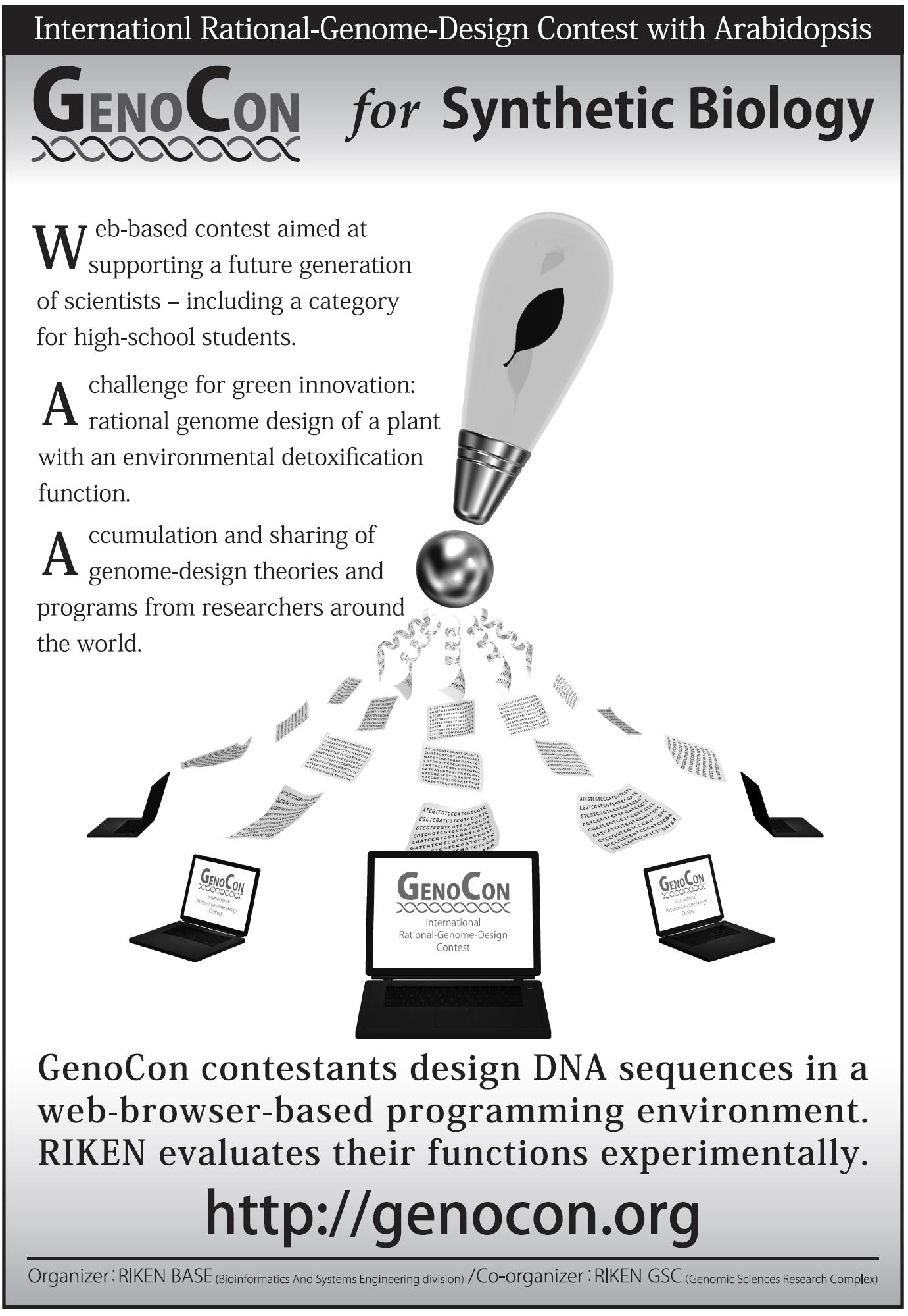 GenoCon